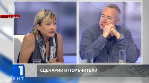 Разговор с Харалан Александров и Мира Радева