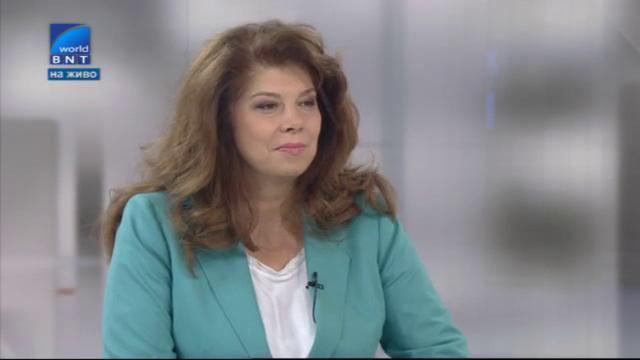БСП рестарт - накъде с новия лидер? Коментар на Илияна Йотова