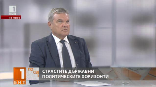 Румен Петков: Листите на АБВ излъчват много интелектуална мощ