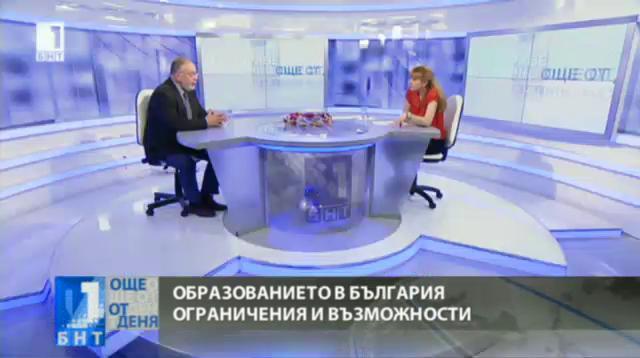 Средното образование в България