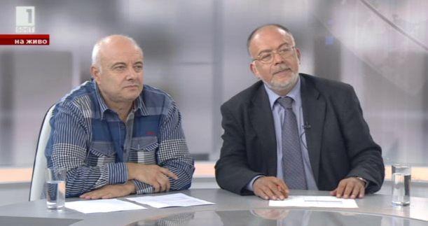 Предизборните нагласи според Сова Харис и Медиана