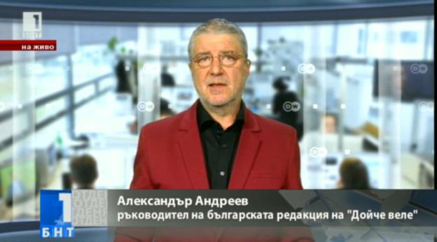 Реакцията на Европа на ситуацията в Крим