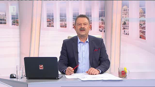 Вицепрезидентът Маргарита Попова в Още от деня