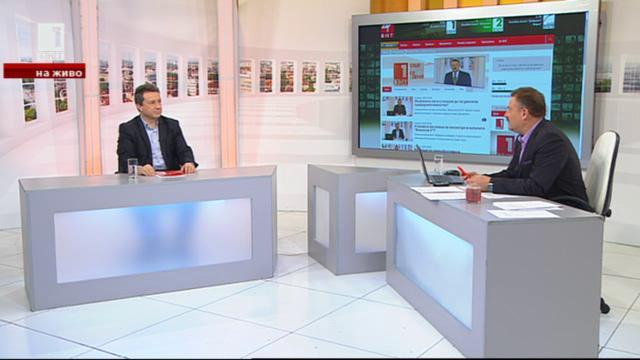 Янаки Стоилов: Конгресът реши много важни задачи