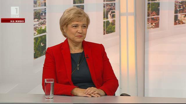 Менда Стоянова: Нормално е ГЕРБ да управлява със своята програма