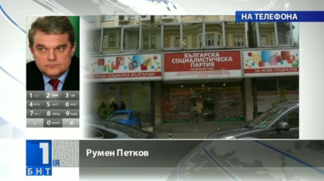 Румен Петков: Пряката демокрация няма стойност за ръководството на БСП