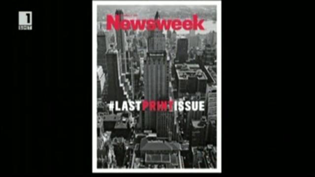 Newsweek възкръсна на хартия