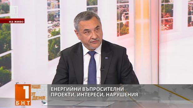 Валери Симеонов: Източването от енергетика е равностойно на това от КТБ