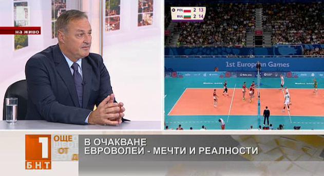 Сашо Йовков за Европейското първенство по волейбол