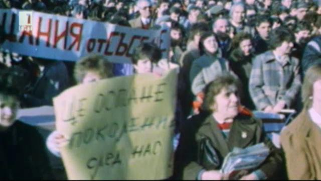 Новите стари истории -  Обгазяването на Русе през 80-те години