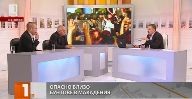 Експерти: Македония е тласкана към граждански конфликт