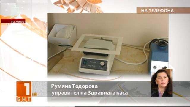 Румяна Тодорова за бюджета на НЗОК