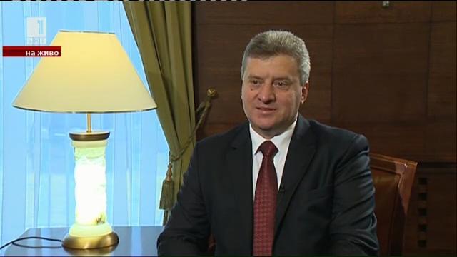 Ексклузивно интервю с президента на Македония Георге Иванов