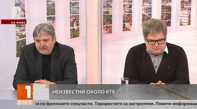 Петьо Блъсков е получил заплаха по телефона