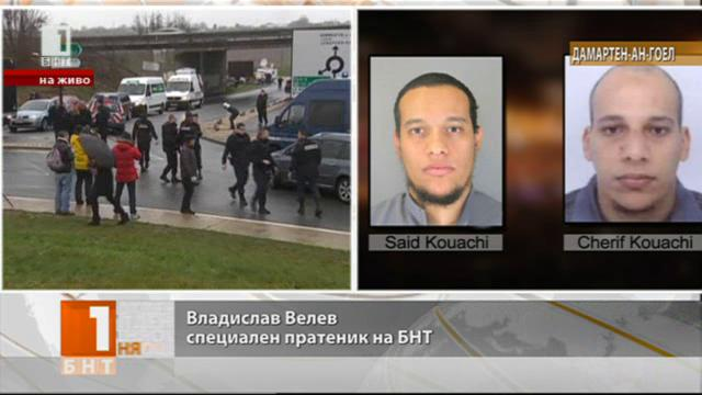 Атентаторите от Париж са убити при полицейска операция