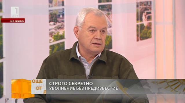 Уволнение без предизвестие – полковник Чавдар Борачев