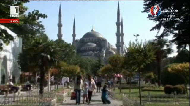 Ислямска държава между Турция и Кавказ