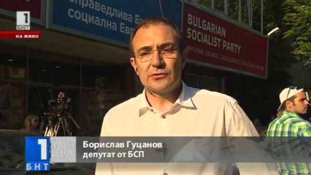Гуцанов: НС на БСП ще даде своя вот за провеждане на предсрочни избори и те да бъдат проведени от Сергей Станишев