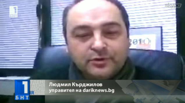 Людмил Кърджилов коментира темита от деня в WEB коментар