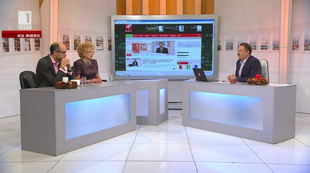 Ежедневие от скандали – коментар на журналистите Валерия Велева и Константин Вълков