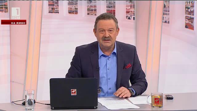 Радан Кънев за реформите на Реформаторите? Гласувайте в Още от деня, 11.03.2015