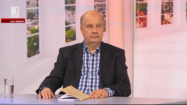 Бившият конституционен съдия Георги Марков за промяната на Конституцията
