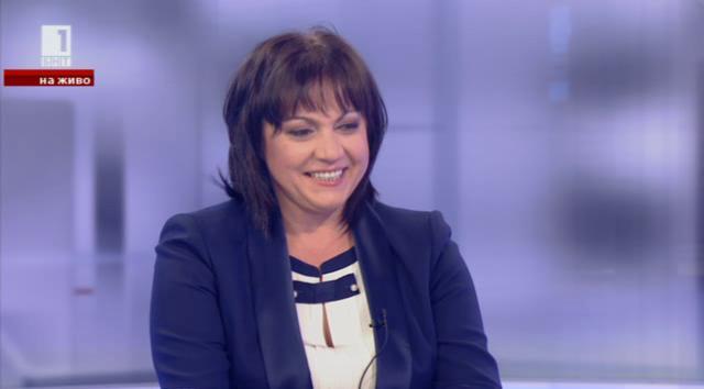 Оставки в БСП и кой трябва да поеме вината - разговор с Корнелия Нинова