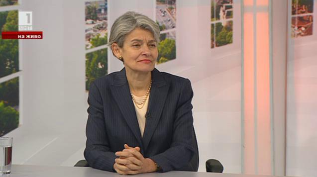 Ирина Бокова: Френското общество няма да попадне в капана на омразата и отмъщението