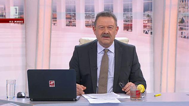 Трябва ли българските власти да реагират срещу забраната Доган и Пеевски да посещават Турция?