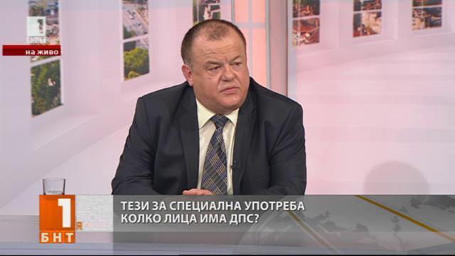Колко лица има ДПС? - депутатът Янко Янков