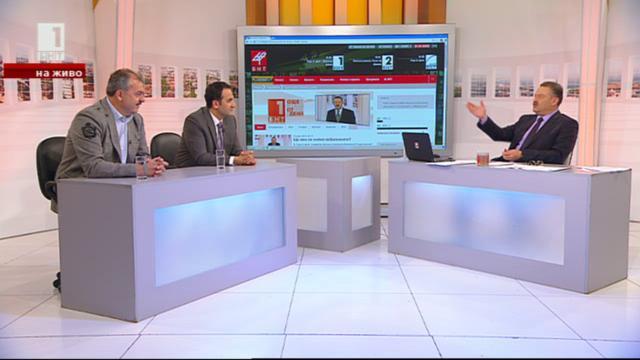 Напрежението в Македония. Има ли опасност от война?