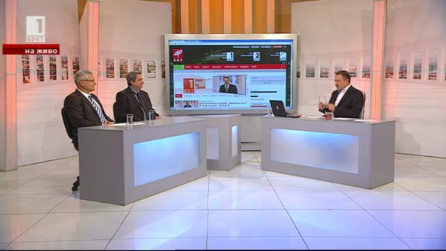 Анализ на актуалните събития на Емануил Йорданов и Минчо Спасов