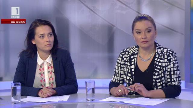 Качеството на българския живот
