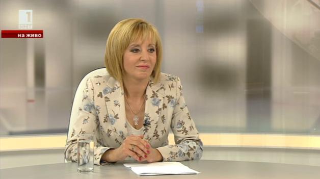 Мая Манолова: Трябва да търсим промяна, а не приемственост