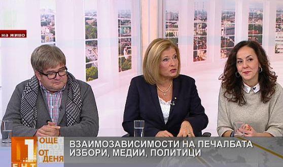 Избори, медии, политици - коментар на журналисти
