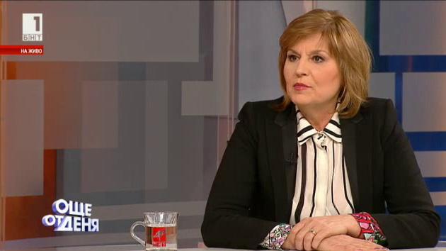 Мариана Георгиева: Обединеният ДОСТ са категорично за безусловна евроатлантическа демокрация в България