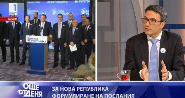 Трайков: Нова република предвижда икономически ръст от 6-7% при честна среда и намалена административна тежест