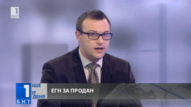 """Разговор с Димитър Стоянов в """"Още от деня"""""""