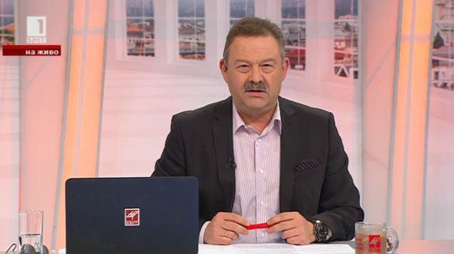 Сергей Станишев в Още от деня