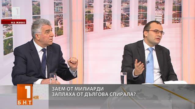 Влизаме ли в дългова спирала? Мартин Димитров и Румен Гечев