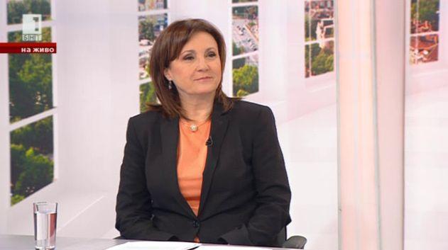 Румяна Бъчварова: Залогът да успеем в управлението е по-силен от проблемите, които се появяват