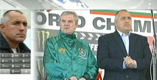 Борисов: Никога не съм участвал в разговор между мен, Петков и Първанов