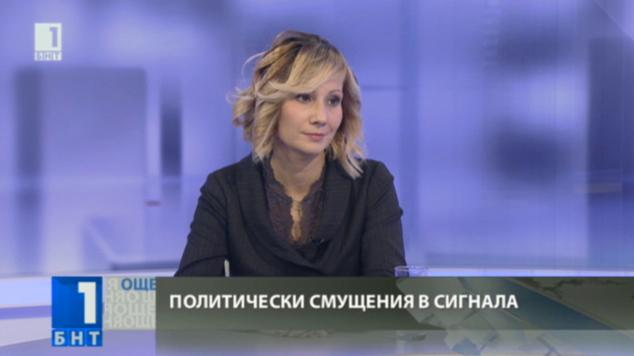 "Разговор с Гергана Алексова в ""Още от деня"""