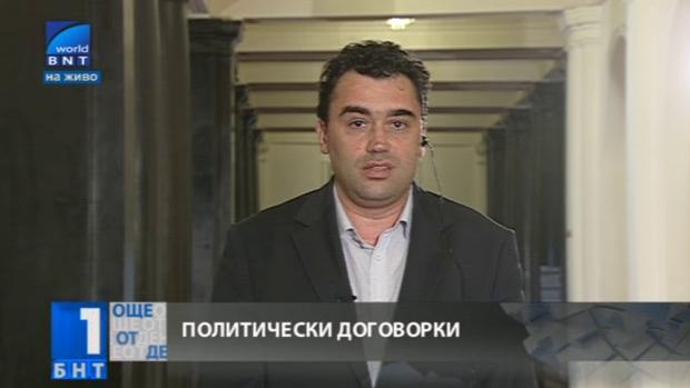 Станислав Иванов: ГЕРБ е против промяна на въпросите за референдума
