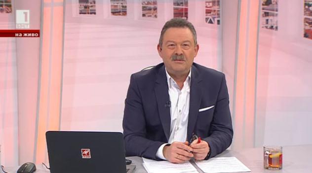 Възможна ли е българска Сириза? Още от деня – 18.02.2015