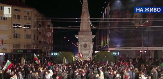 София под полицейска блокада. Как премина честването на Левски?