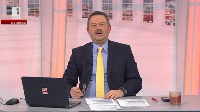Скандалите за новия заем - в Още от деня, 19.02.2015