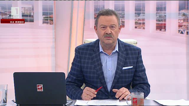 Лечение за здравеопазването - министър Петър Москов