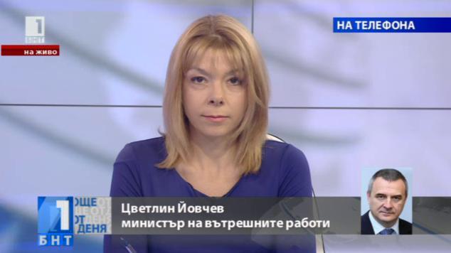 Министър Цветлин Йовчев за бедственото положение