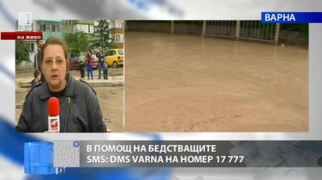 Последна информация за ситуацията във Варна